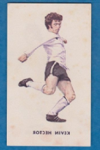 Derby County Kevin Hector England (TRS)